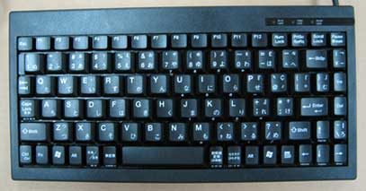 Mini Japanese Language Computer Keyboard