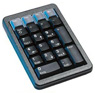 21 Key Programmable Keypad
